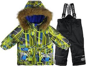 Детские колготки для девочки Одежда для девочек 0-2 Rewon Польша nr 508 013 B