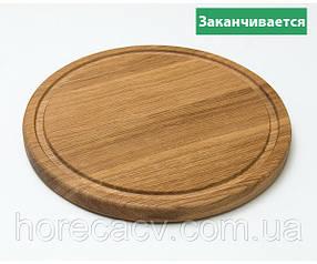Доска дубовая круглая Ø 300 мм (KD3020-10)