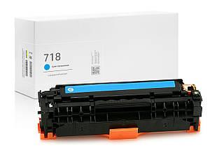 Картридж Canon 718 Cyan (голубой) совместимый, стандартный ресурс (2.800 копий) аналог от Gravitone
