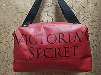 Сумка женская спортивная, сумка для фитнеса, сумка на тренировку, сумка victoria's secret копия
