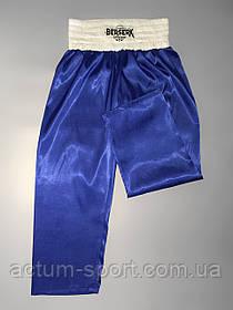 Штаны Berserk kickboxing blue