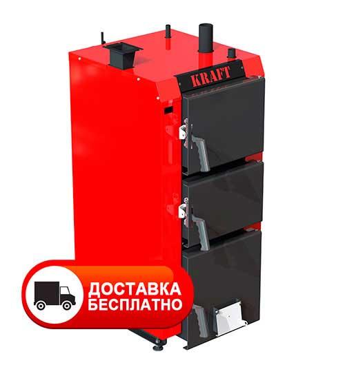 Твердотопливный котел длительного горения Kraft серия S 20 кВт с ручным управлением