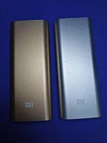 Power Bank Xiaomi (ЗОЛОТО) 16000 мАч, фото 3