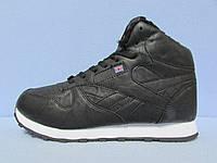 Мужские зимние кроссовки Acne 2851-5 черные код 5287А