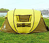 Автоматическая туристическая водонепроницаемая палатка / тент для кемпинга 3-4 чел., фото 5