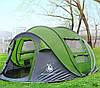 Автоматическая туристическая водонепроницаемая палатка / тент для кемпинга 3-4 чел., фото 3