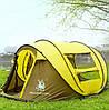 Автоматическая туристическая водонепроницаемая палатка / тент для кемпинга 3-4 чел., фото 7