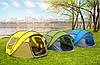 Автоматическая туристическая водонепроницаемая палатка / тент для кемпинга 3-4 чел., фото 2