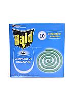 Рейд, спирали от комаров, 10 шт