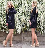 Коктейльное платье с вырезом на спинке из пайетки