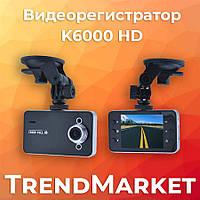 Автомобильный видеорегистратор DVR K6000 Full HD. Качество!