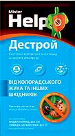 Инсектицид Дестрой 3 мл. Mister Help Агросфера