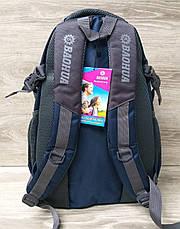 Школьный прочный, усиленный рюкзак Baohua, на несколько отделов, широкая молния, S-образные лямки, 28х43 см, фото 3