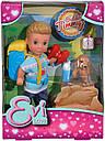 Кукла Тимми Прогулка с любимцем Evi Timmy Simba, фото 6