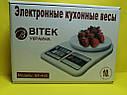 Кухонные весы Bitek SF-400 10 kg, фото 6