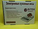 Кухонные весы Bitek SF-400 10 kg, фото 7