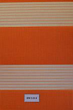 Рулонные шторы день-ночь оранж  ВМ-1213