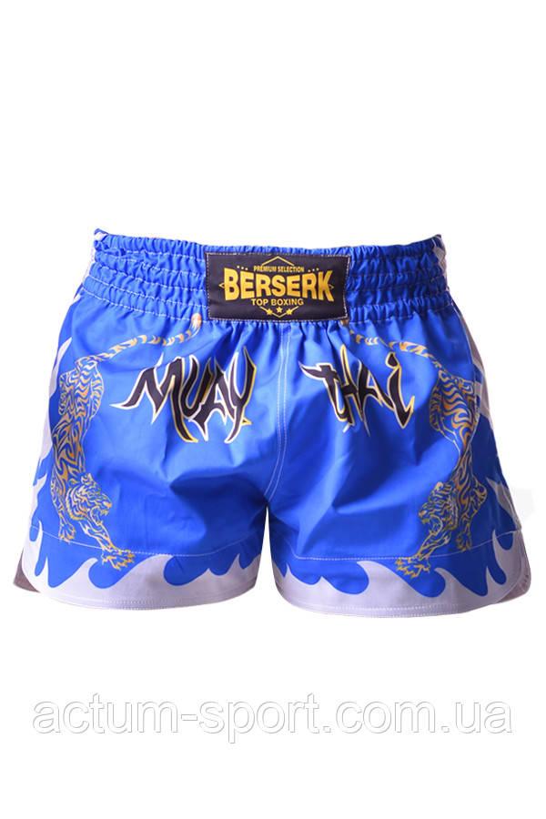 Шорты для единоборств BERSERK MUAY THAI FIGHTER blue