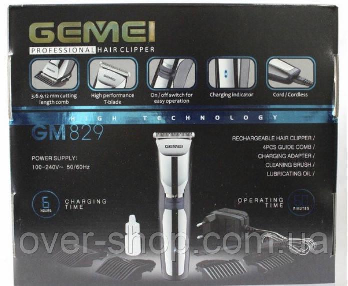 ÐеÑÐ¿ÑÐ¾Ð²Ð¾Ð´Ð½Ð°Ñ ÐаÑинка Ð´Ð»Ñ ÑÑÑижки Gemei GM-829 - Over-shop.com.ua в ÐдеÑÑе
