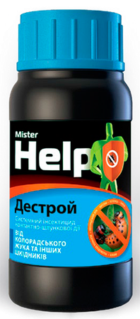 Инсектицид Дестрой 15 мл. Mister Help Агросфера