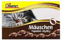 Коробка конфет в виде мышек для котов и кошек GIMPET Mauschen G-409122