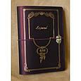 """Ежедневник (портфолио) А5 формата в кожаной обложке на резинке """"Версаль"""", фото 2"""