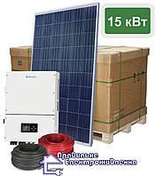 Сонячна електростанція 15 кВт Clasic, фото 1