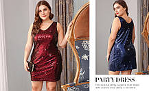 Коктейльное вечернее платье женское  с V-образным вырезом IN'VOLAND мини с пайетками облегающее  синее, фото 3
