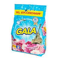 Стиральный порошок Gala автомат ароматы Франции 4кг (8001090807243)