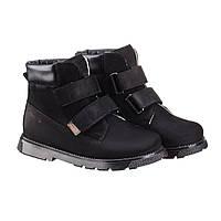 Ботинки ортопедические для детей Memo Malmo 1LA Черные
