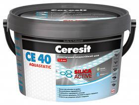 Эластичный водостойкий цветной шов для плитки до 6 мм Ceresit белый 2 кг CE 40 Aquastatic