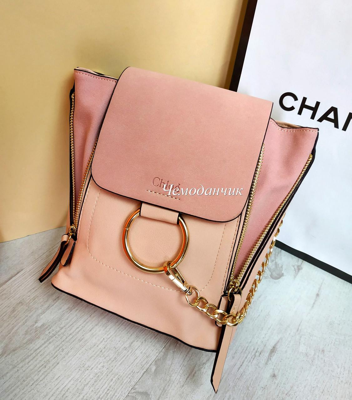 63fa4a566e1f Рюкзак-сумочка Chloe Хлоя в расцветках - ЧЕМОДАНЧИК - самые красивые  сумочки по самой приятной