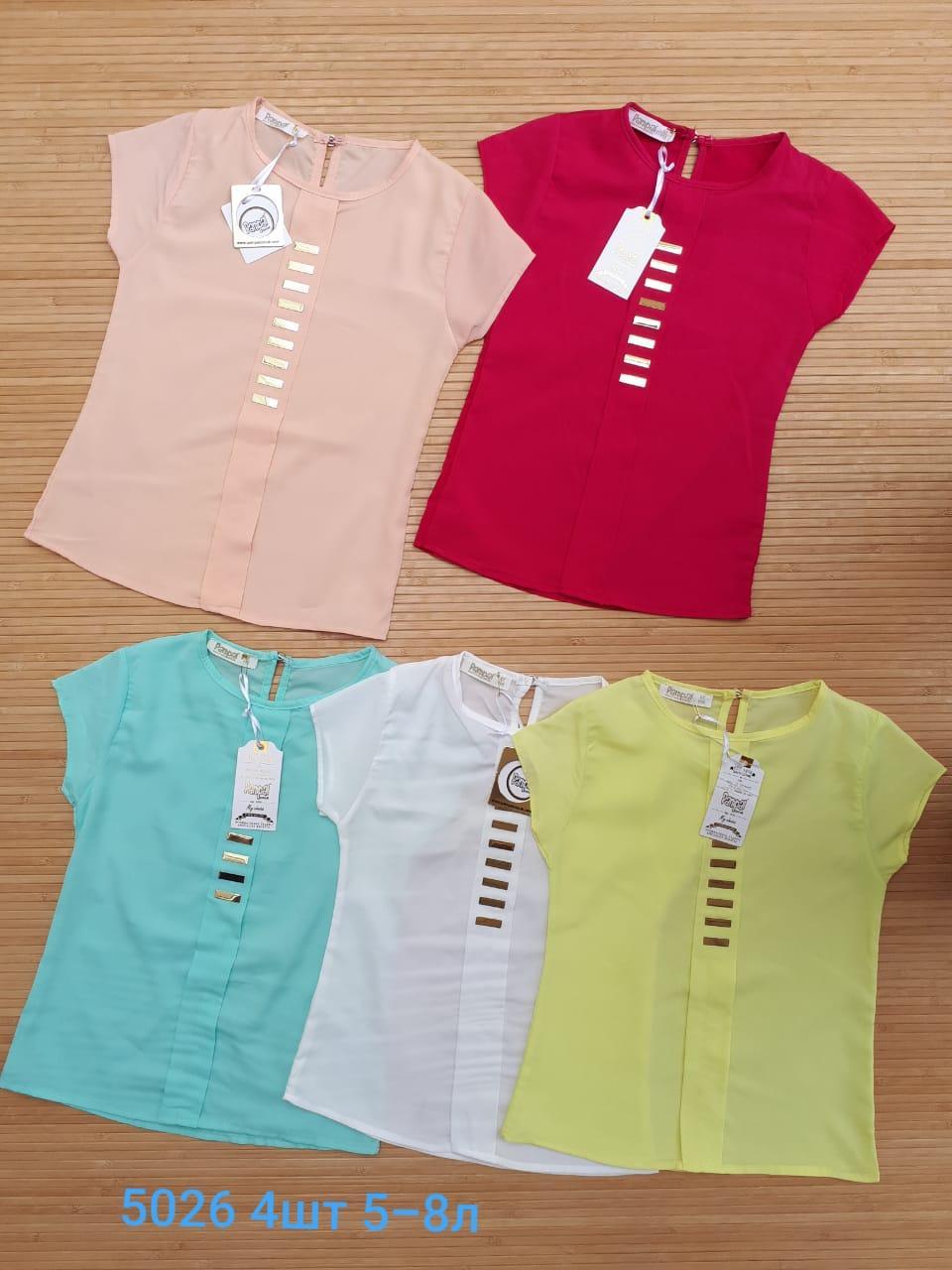 Детская футболка  на девочку , однотонная   5-8