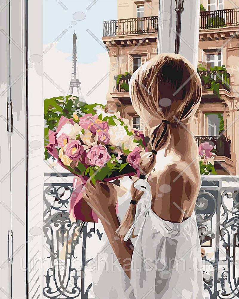 Картина по номерам Из Парижа с любовью 40 х 50 см (KHO4567)