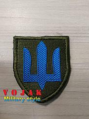 """Шеврон """"Механизированные войска"""""""