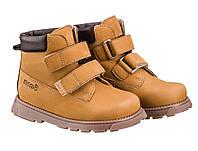 Ботинки ортопедические для детей Memo Malmo 1FD Коричневые