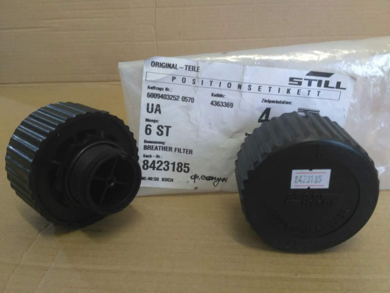 STILL 8423185 фильтр сопуна / фільтр сопуна
