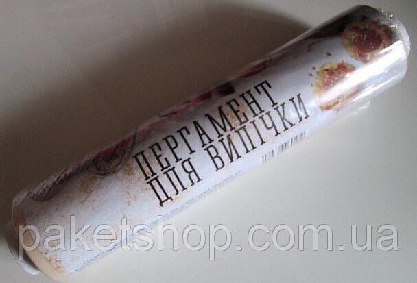 Пергамент для выпекания в рулоне ''Смачне життя'' (белый)