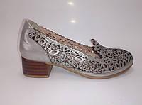 Женские кожаные летние туфли ТМ Anna Lucci    , фото 1