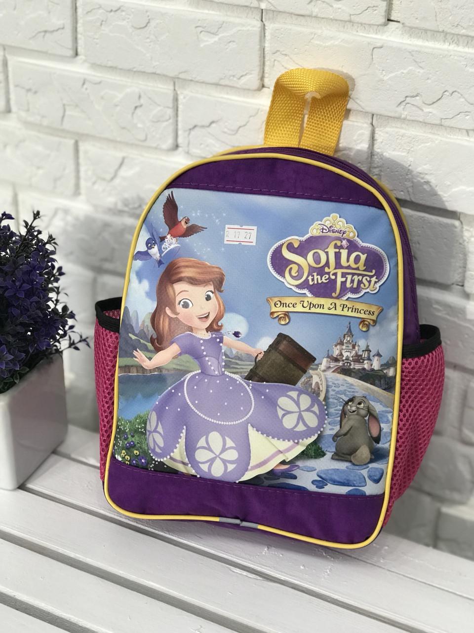 Дошкільний рюкзак R - 17 - 27