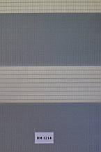 Рулонные шторы день-ночь серые ВМ-1214