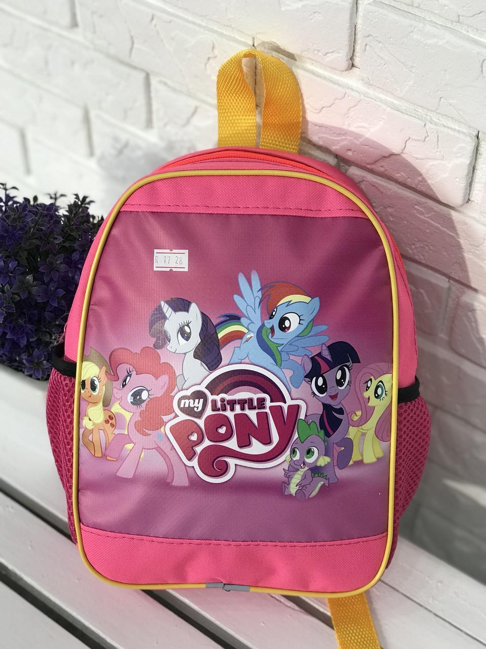 Дошкільний рюкзак R - 17 - 28