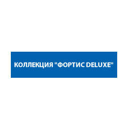 "Коллекция ""ФОРТИС DELUXE"""