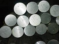 Круг алюминиевый 2024Т3511 d 52