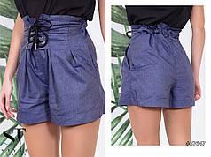 Модные шорты свободного фасона