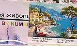 """Алмазная живопись картина """"Средиземноморская набережная"""" (40*30 см) Полная закладка, фото 2"""
