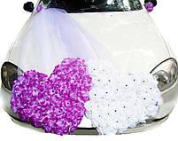 """Свадебные украшения на машину """"Двойные сердца +сердца на магните"""", фото 2"""