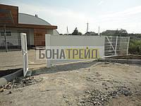 Ворота откатные ВО_Рубеж-75.20