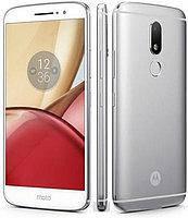 Смартфон Motorola Мото М  Silver