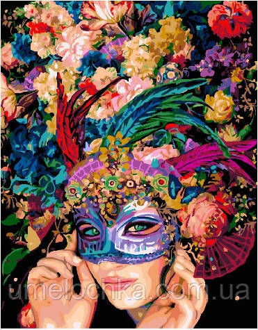 Картина по номерам Цветочный маскарад 40 х 50 см (BRM22922)